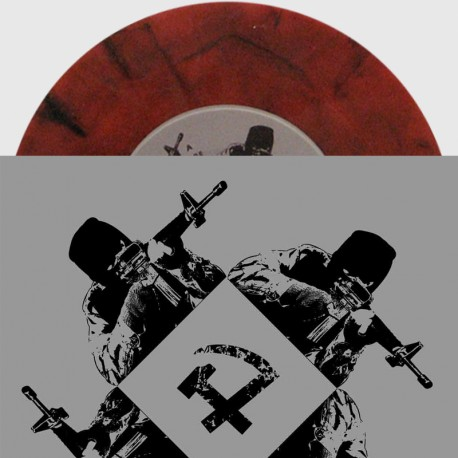 "Weltbrand - Contra 7"" EP"