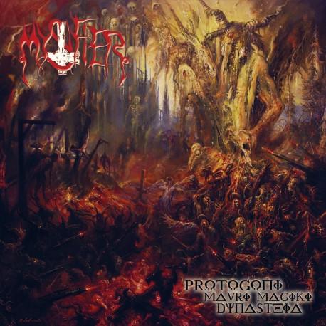 Mystifier - Protogoni Mavri Magiki Dynasteia Digipak-CD