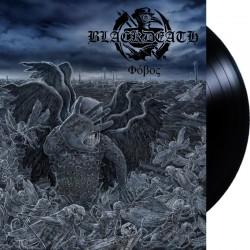 Blackdeath - Phobos LP