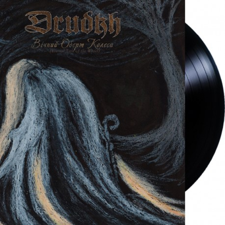 Drudkh - Вічний оберт колеса (Eternal Turn of the Wheel) LP (BLACK vinyl)