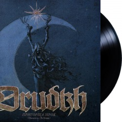 Drudkh ‎– Пригорща Зірок (Handful Of Stars) LP (BLACK vinyl)