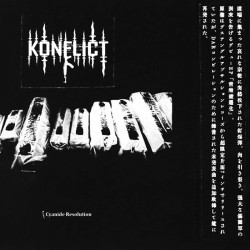 "Konflict  - Cyanide Resolution 7"" EP"
