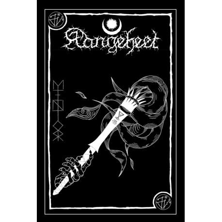 Kangeheet - Mentor TAPE