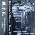 Phlegethon's Majesty - Demo II TAPE