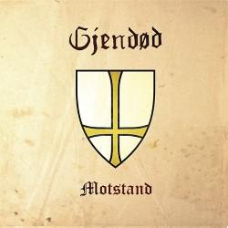"""Gjendød - Motstand 7"""" EP"""