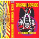 Assassination – Red Magick Faction TAPE